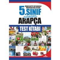 İmam Hatip Ortaokulu Müfredatın Uygun 5. Sınıf Görsel Arapça Test Kitabı