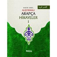 Alıştırmalı Arapça Hikayeler (2 Cilt Takım)