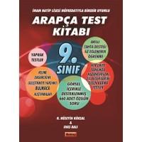 9. Sınıf İmam Hatip Lisesi Müfredatıyla Birebir Uyumlu Arapça Test Kitabı