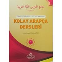 Kolay Arapça Dersleri -1