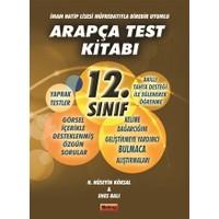 12. Sınıf Arapça Test Kitabı - Enes Balı
