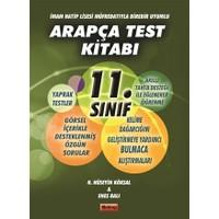 11. Sınıf Arapça Test Kitabı