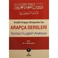 Arapça Dersleri : Durusu'l-Luğati'l-Arabiyye (4 Kitap Takım)