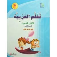 Teallem El-Arabiyye 2/2 Bölüm (2 Kitap Takım)