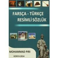 Farsça - Türkçe Resimli Sözlük