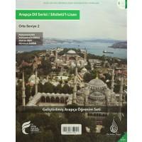 Arapça Dil Serisi / Silsiletü'l-Lisan - Orta Seviye 2