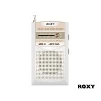 Roxy Rxy-100 Radyo
