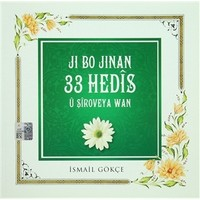 Jı Bo Jınan 33 Hedis U Şıroveya Wan