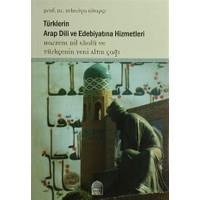Türklerin Arap Dili ve Edebiyatına Hizmetleri - Harzem Dil Ekolü