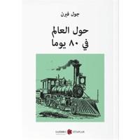 80 Günde Devri Alem (Arapça)