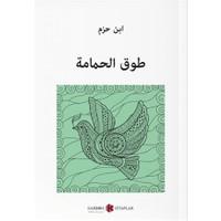 Güvercin Gerdanlığı (Arapça)