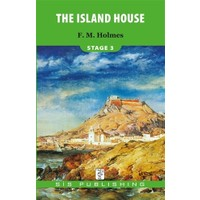 The Island House - Stage 3