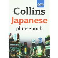 Collins Gem Japanese Phrasebook