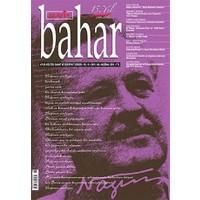 Berfin Bahar Aylık Kültür, Sanat ve Edebiyat Dergisi Sayı : 148