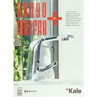 Banyo Mutfak Dergisi Sayı: 97 Ekim-Kasım 2014