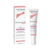 Noreva Sensidiane Concentrated Anti Redness Care 30Ml - Kızarıklığa Eğilimli Ciltlere Özel Yatıştırıcı Serum