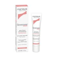 Noreva Sensidiane İntolerant Skin Care Rich Texture 40Ml - Hassas Veya Kuru Ciltlere Özel Nemlendirici Krem