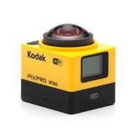 Kodak SP360 Explorer Action Cam