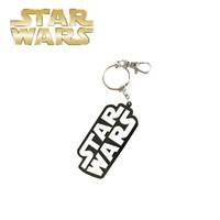 Sd Toys Star Wars Logo Mini Metal Keychain Anahtarlık