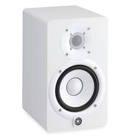 Yamaha Hs8 Aktif Stüdyo Monitörü (Beyaz)