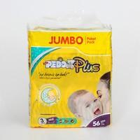 Pedo Plus Bebek Bezi Jumbo 3 Beden 56 Adet