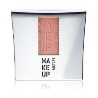 Make Up Blusher Allık 20 Moulin Rose