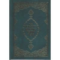 Kısa Açıklamalı Kur'an-ı Kerim Meali