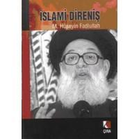 İslami Direniş