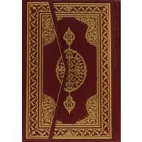 Kur'an-ı Kerim (Hafız Boy )