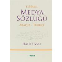 El Halil Medya Sözlüğü