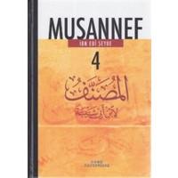 Musannef 4