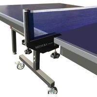 Mitsuka ITTF Onaylı Master Masa Tenis Masası + Lüx Ağ Demir Set Hediyeli