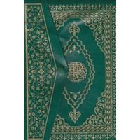 30 Cüz Kur'an-ı Kerim - Hafız Osman Hattı (Orta Boy - Çantalı )