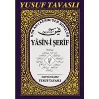 Kur'an-ı Kerim'den Sureler - Yasin-i Şerif D43/A (Rahle Boy)