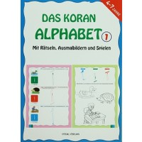 Das Koran Alphabet 1