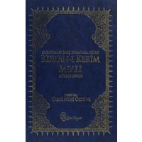Surelerin İniş Sırasına Göre Kur'an-ı Kerim Meali - Yaşar Nuri Öztürk