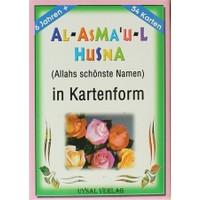 Al-Asma'u-l Husna