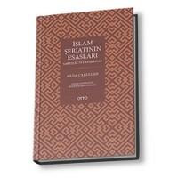 İslam Şeriatının Esasları