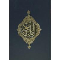 Kur'an-ı Kerim Ve Açıklamalı Meali (Orta Boy)