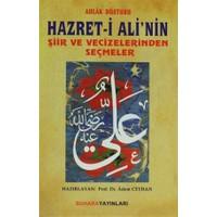 Ahlak Düsturu Hazret- i Ali'nin Şiir ve Vecizelerinden Seçmeler