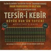 Tefsir-i Kebir Kutulu (23 Cilt Takım - Şamua)