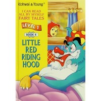 Little Red Riding Hood ( Book 4 - Level 2)