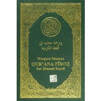 Wergera Maneya Qur'ana Piroz