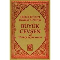 Büyük Cevşen ve Türkçe Açıklaması (Kod: 001)