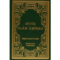 Büyük İslam İlmihali (Küçük Boy - Şamua)