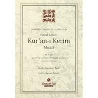 Ayetlerin Ayetler ile Açıklandığı Fıtrat Kitabı : Kur'an-ı Kerim Meali 30. Cüz (Cep Boy)