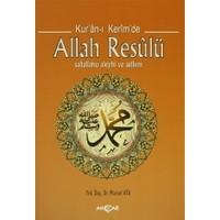 Kur'an-ı Kerim'de Allah Resulü