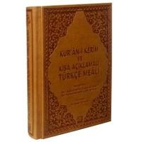 Kur'an-ı Kerim ve Kısa Açıklamalı Türkçe Meali (Hafız Boy)