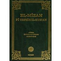 El-Mizan Fi Tefsir'il-Kur'an 12. Cilt