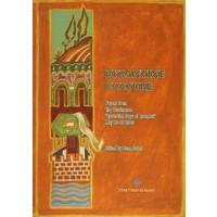 Byzantine Culture
